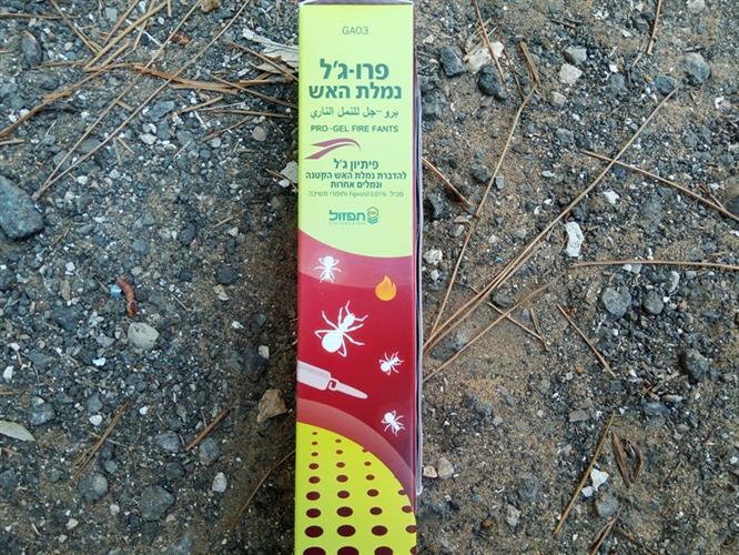 פרו ג'ל נמלת האש-פיתיון ג'ל להדברת נמלת האש הקטנה ונמלים אחרות