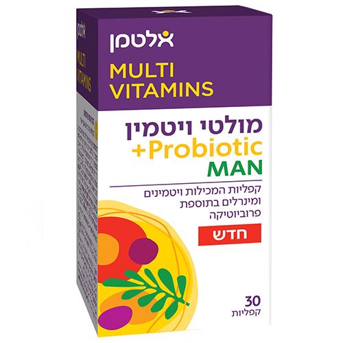 מולטי ויטמין לגבר בתוספת פרוביוטיקה, 30 כמוסות, אלטמן