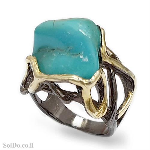 טבעת מכסף מעוצבת משובצת אבן טורקיז וציפוי גולדפילד RG6096 | תכשיטי כסף 925 | טבעות כסף