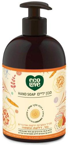 Ecolove  סבון ידיים מתמציות אורגניות גזר דלעת ובטטה