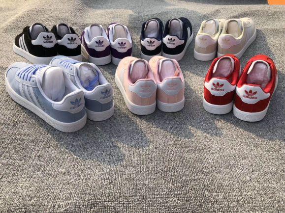 נעלי אדידס גזל GAZELLE