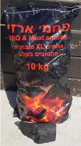 """פחם לונגן 10 ק""""ג"""
