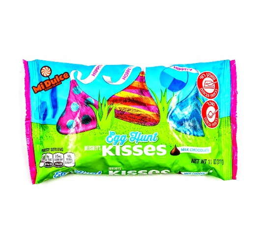 Hershey's Kisses Milk Chocolate מארז מוגדל!