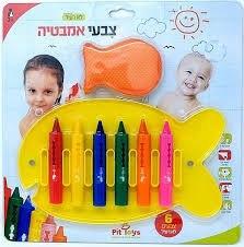צבעים לאמבטיה לילדים