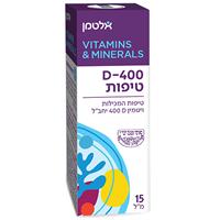 ויטמין D-400 טיפות, מכיל 15 מל, 400 יחבל בטיפה, אלטמן