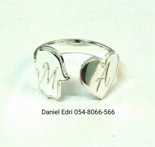 טבעת חמסה ולב חריטה - כסף