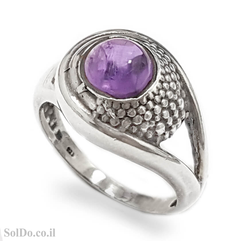 טבעת מכסף מעוצבת בשילוב אמטיסט RG6053 | תכשיטי כסף 925 | טבעות כסף