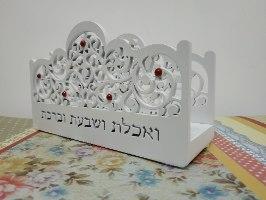 מעמד למפיות - מתנה שימושית - דוגמא