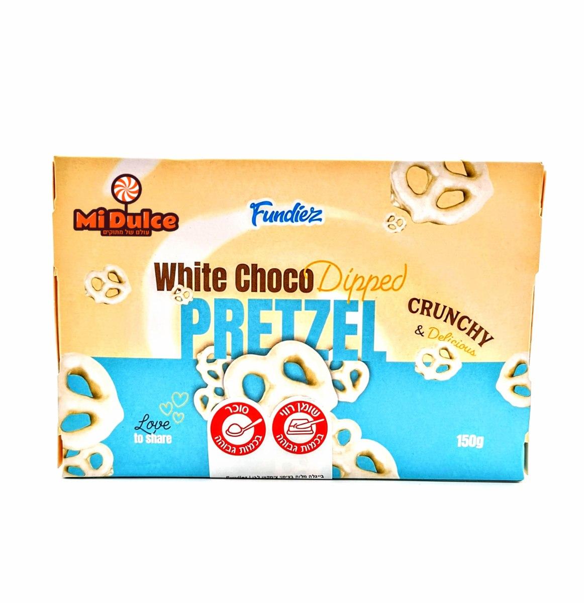 Fundiez בייגלה קראנצ'י מצופה שוקולד לבן