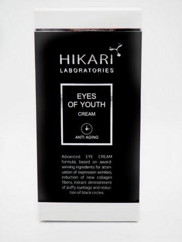 קרם עוצמתי טיפולי לאזור העיניים HIKARI