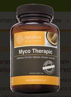 מיקו תראפיק - MYCO THERAPIC