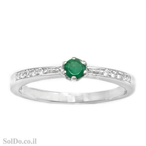 טבעת מכסף משובצת אבן אגת צבע ירוק וזרקונים RG6075 | תכשיטי כסף 925 | טבעות כסף
