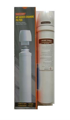 מערכת סנן M9 מיקרופילטר חום שלב אחד