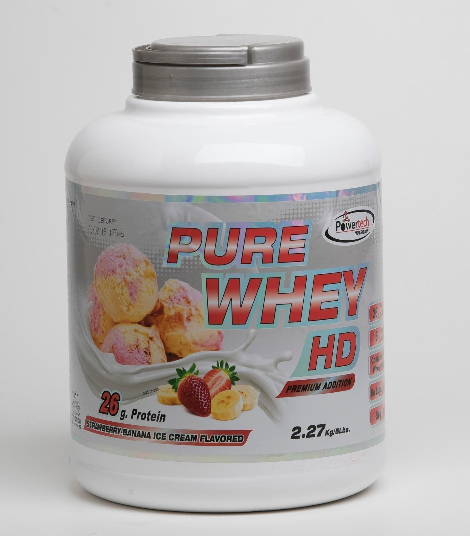 """זוג אבקת חלבון PURE WHEY HD פאוור טק כשר בד""""צ אבקת חלבון PURE WHEY HD פאוור טק כשר בד""""צ Powertech"""