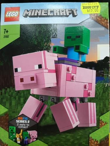Minecraft 21157
