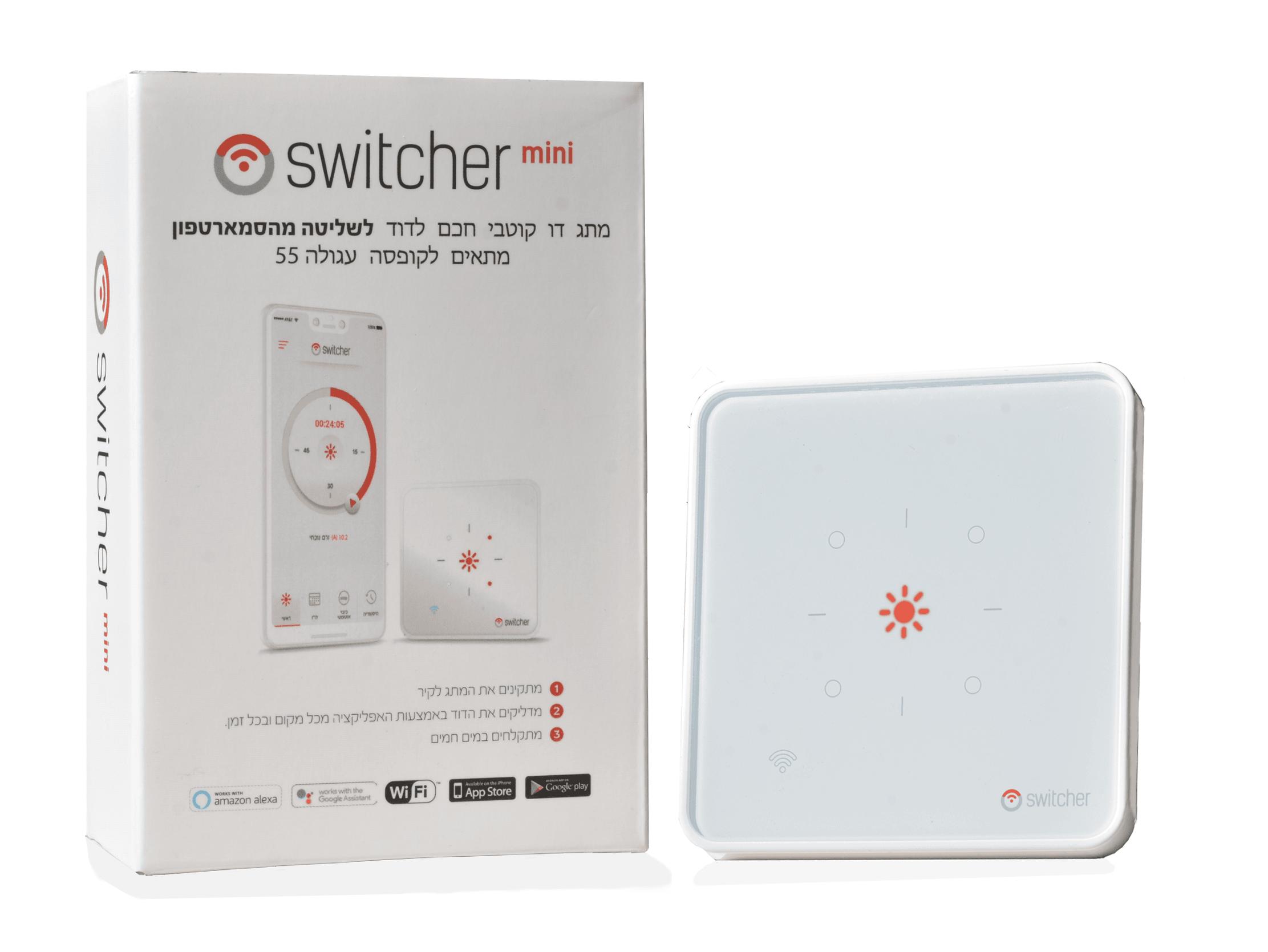 מתג הדוד החכם של סוויצ'ר - switcher mini