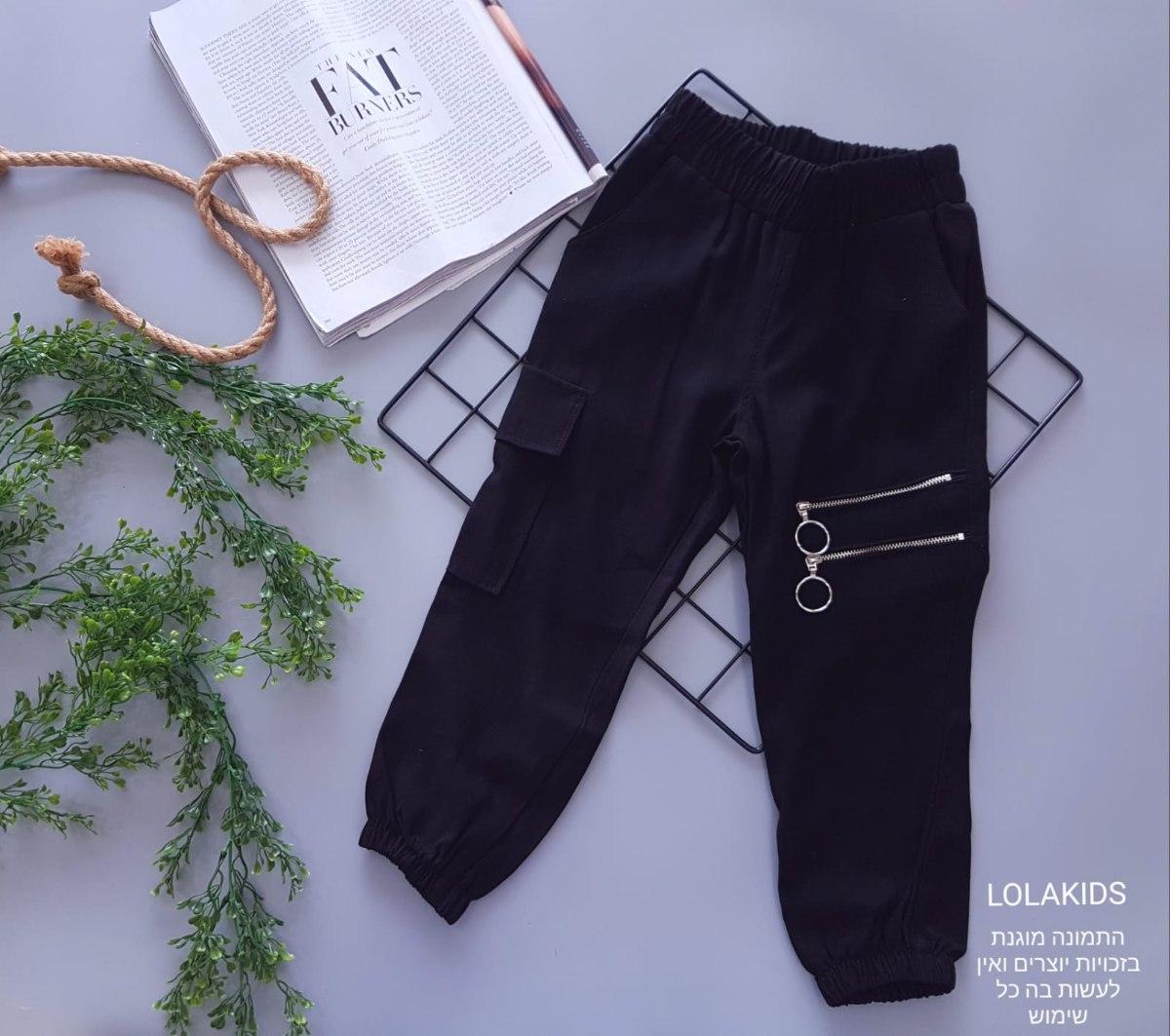 מכנס דגם 17101