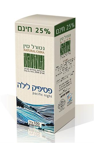 פסיפיק לילה – Pacific Night