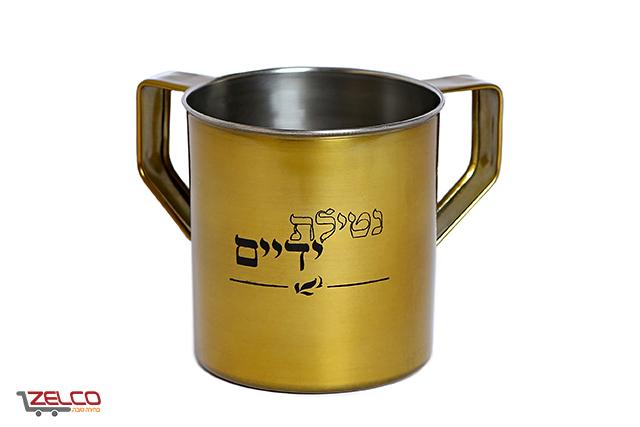 נטלה נירוסטה איכותית זהב צהוב