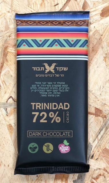 שוקולד מריר 72%
