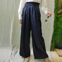 מכנסי MEDO - כחול כהה