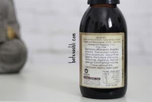 סירופ תאנים |טיפול בשיעול וחיזוק מע' החיסון