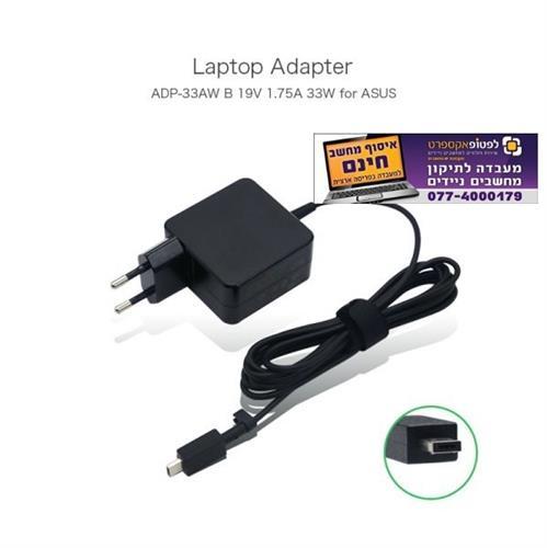 מטען למחשב נייד אסוס Asus x205ta Usb Charger 19V 1.75A 33W Ac Adapter