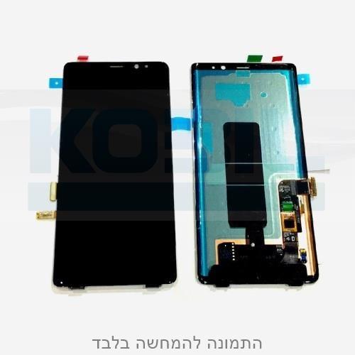 החלפת מסך LCD+מגע מקוריים Samsung Galaxy Note 8 סמסונג