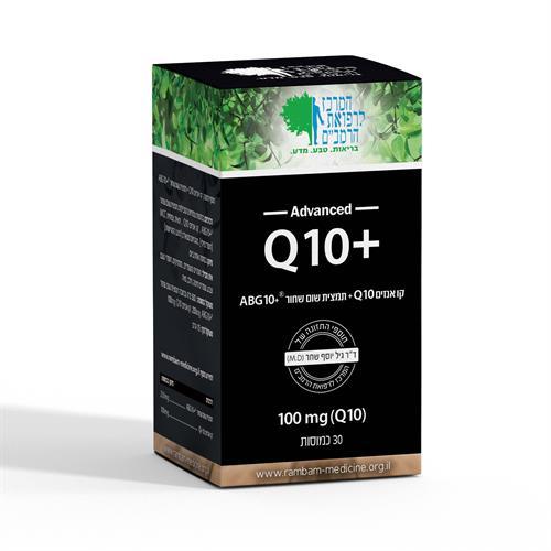 לראשונה בישראל! קו אנזים Q10 + תמצית שום שחור +ABG10