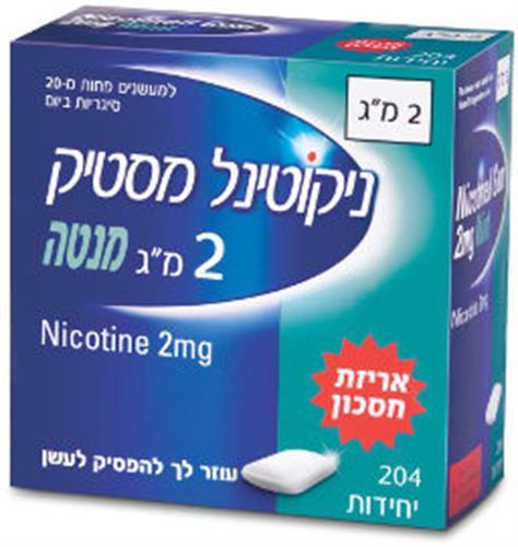ניקוטינלמסטיק להפסקת עישון בטעם מנטה - אריזת חסכון 204 יחידות