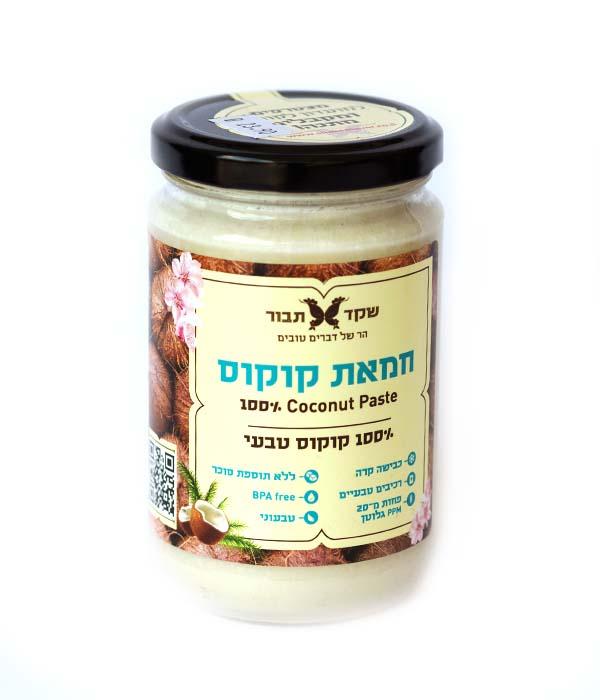 חמאת קוקוס אורגני