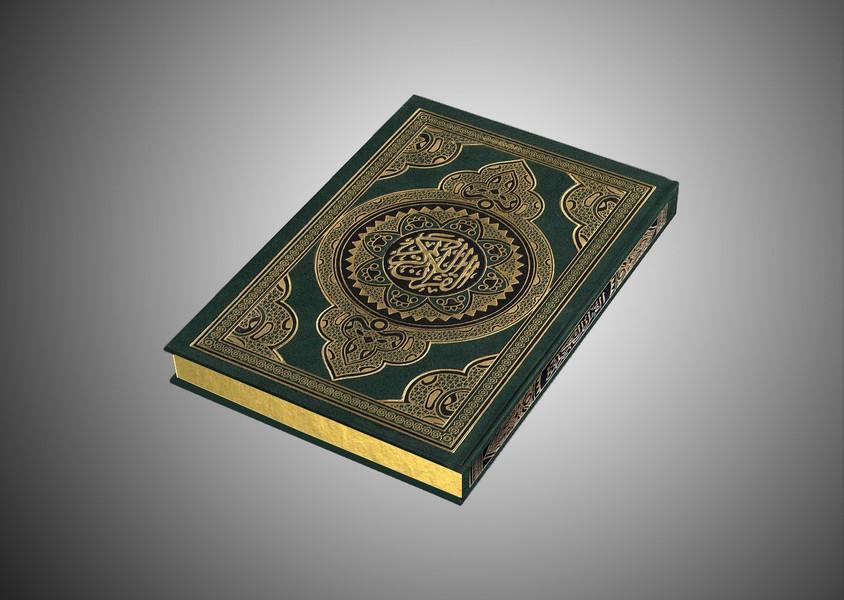 הקוראן בערבית - גודל רגיל -  תוצרת מצרים