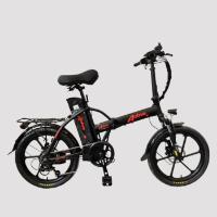 אופניים חשמליים Active Mini Fat 48V 19.8AH