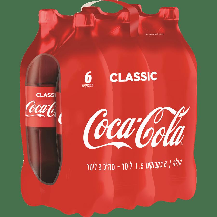 קוקה קולה רגיל מארז
