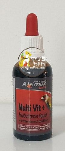 מולטי ויטמין נוזלי +Avimax Multi Vit בקבוק 50ml