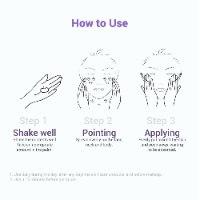 קרם הגנה UV