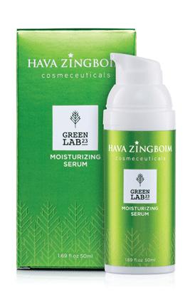 קרם לחות סדרת GREEN LAB 23 חוה זינגבוים