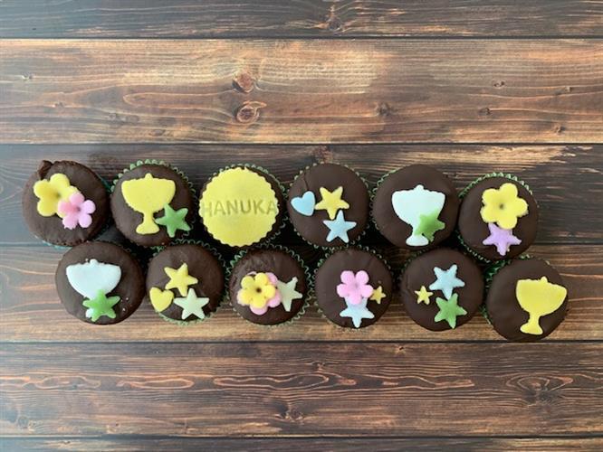 מיני קאפקייק שוקולד מעוטר לחנוכה