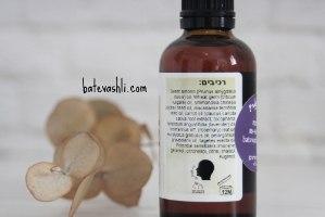 Hygienic Scalp|שמן להיגיינת הקרקפת וטיפול בכינים