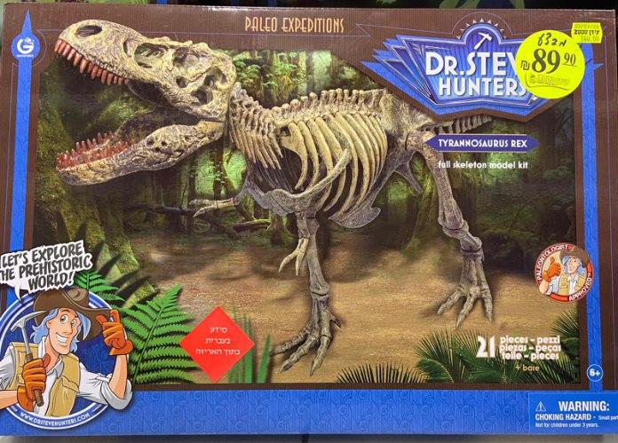 """ערכת דינוזאורים גדולה ד""""ר סטיב"""