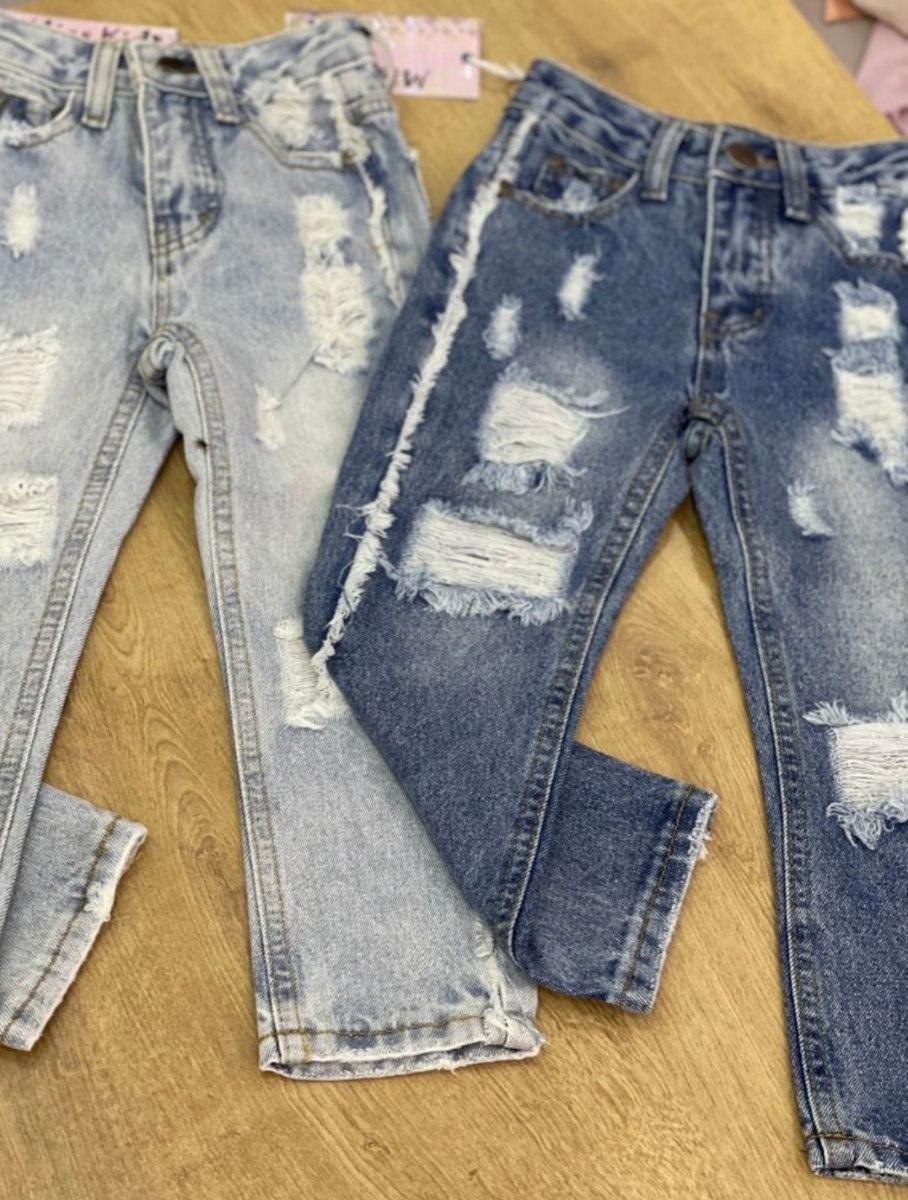 ג'ינס תכלת קרעים MISS KIDS
