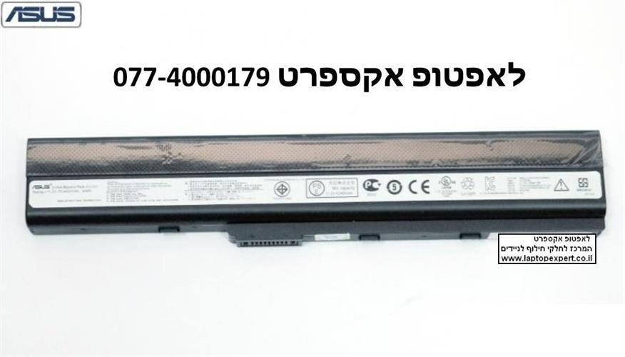 סוללה מקורית !!! 6 תאים למחשב נייד ASUS A32-K52 K52F K52J X8C X67 X5I X52 X42 P62 Laptop Battery