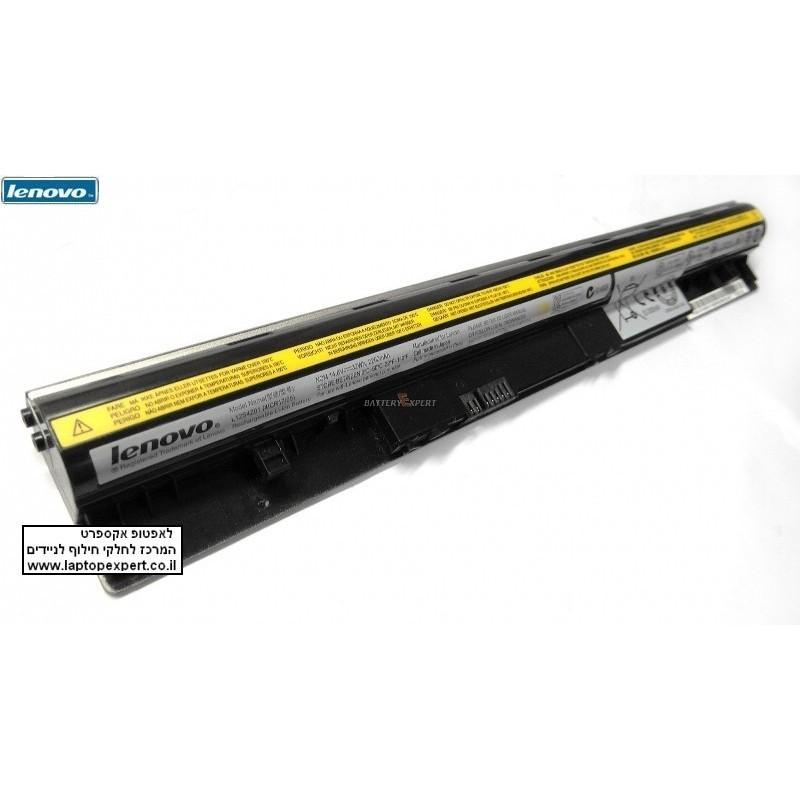 סוללה למחשב נייד לנובו Lenovo M30-70 S310 S415 - 4 Cell battery