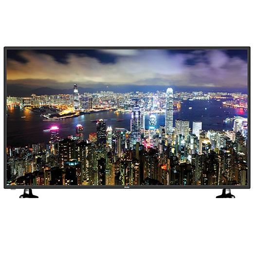 טלוויזיה Haier LE75B8200