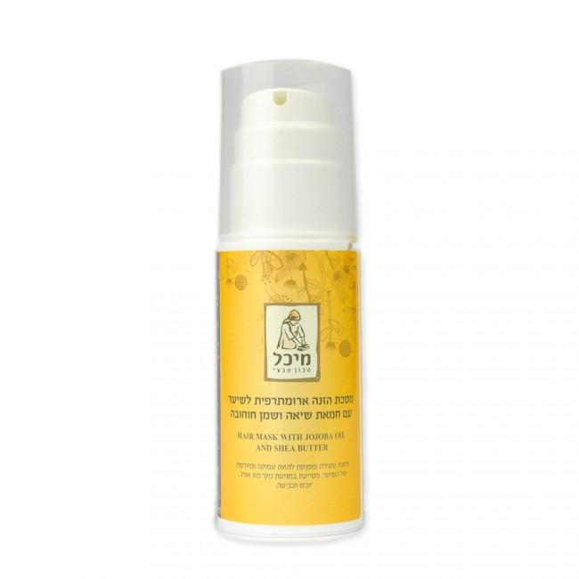 מסכת שיער מיכל סבון טבעי