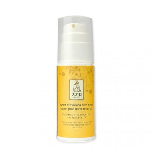 מרכך ומסכת שיער מיכל סבון טבעי