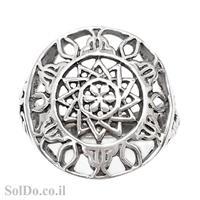 טבעת מעוצבת מכסף RG6015 | תכשיטי כסף 925 | טבעות כסף