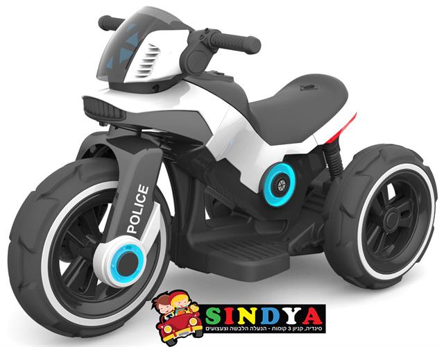 אופנוע פוליס 6V