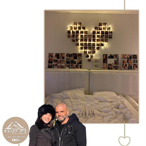 קיר הלב - בחדר השינה של אייל גולן
