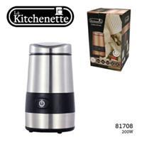מטחנת קפה ותבלינים בעיצוב יוקרתי קיטצ'נט - La Kitchenette